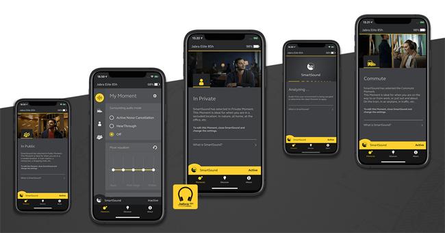 Jabra Elite 85hのアプリ
