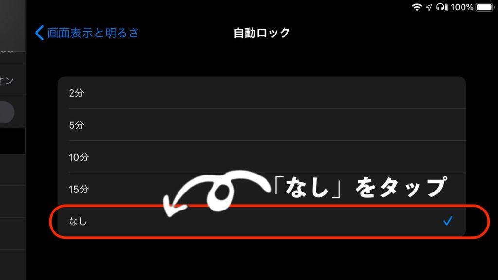 無料対局時計アプリ・対局時計さん画面4