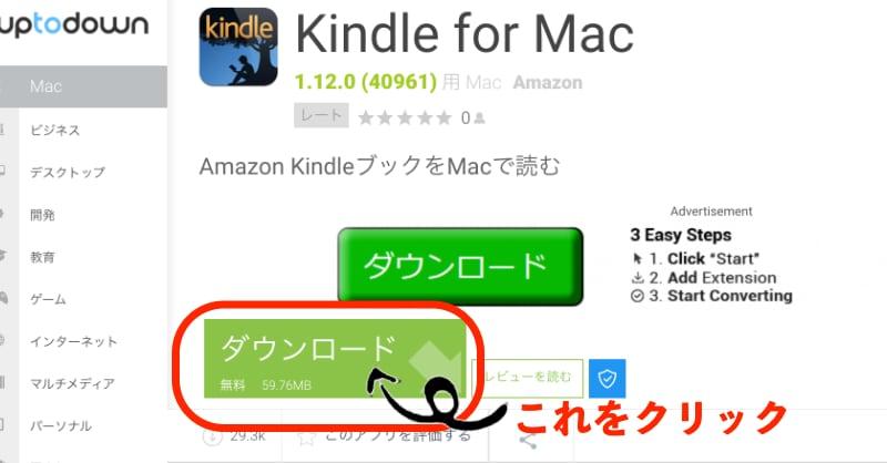 kindleformac-download