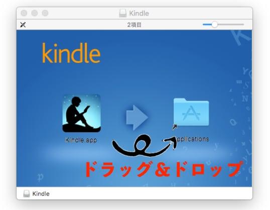 kindleformac-install2