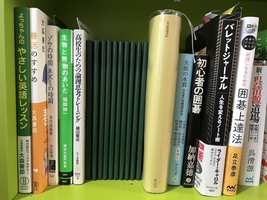 測量野帳を本棚に並べてみた