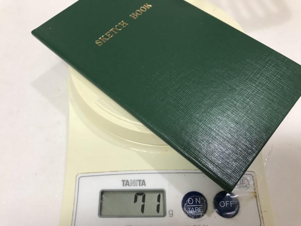 測量野帳、測りに載る。